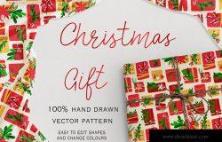圣诞礼物手绘图案背景素材 Christmas Gift seamless pattern