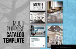 多用途企业品牌画册/产品目录设计INDD模板 Brochure / Catalog Template