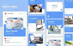 在线学习主题Instagram信息流社交贴图设计模板