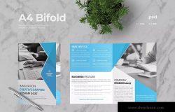 科技公司适用的蓝色企业宣传册设计模板v7 Business Bifold Brochure