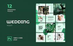 热带元素婚礼主题Instagram帖子社交拼图模板
