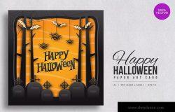 万圣节主题节日剪纸画艺术立体剪纸矢量素材v8 Happy Halloween Paper Art Vector Card