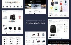 多概念电子商务商店HTML网站模板