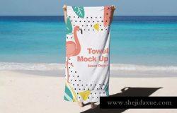沙滩巾印花图案设计样机模板 Beach Towel Mock Up