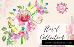 水彩花卉插画剪贴画素材 Watercolor Floral design