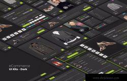 高逼格酷黑风格服饰电商Web设计UI套件 eCommerce UI kits – Dark Style