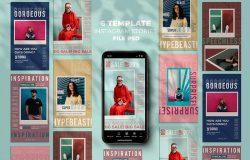 海报风框架Instagram故事贴图模板