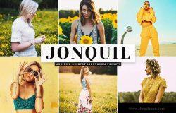 亮黄色人物/风景照片LR调色预设下载 Jonquil Mobile & Desktop Lightroom Presets