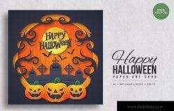 万圣节促销活动卡片设计模板素材v3 Happy Halloween Paper Art Vector Card