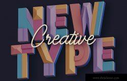 装饰3D立体几何字体英文字母PNG素材