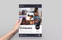 摄影教学培训宣传单模板