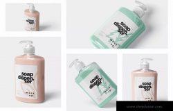 洗发水/沐浴露按压式瓶子外观设计图样机模板 Soap Dispenser Mockup Rectangle Shape