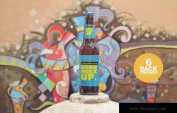 啤酒瓶外观设计效果图实景演示样机 Beer Presentation Mockup