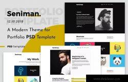 现代个性化设计师作品集网站设计PSD模板v3 Seniman | Modern Portfolio PSD Template Demo
