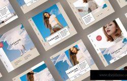 时尚品牌社交媒体自媒体宣传设计素材 AFR Social Media Kit.51