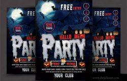 万圣节恐怖派对推广传单模板 Halloween Flyer