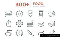 300+极简黑色线条快餐食物图标 300+ Food Vector Icons