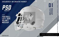 高品质的美式足球头盔左视图展示样机 Football Helmet Left Side View [psd]