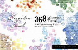 368个复古风格水彩纹理和旧笔迹合集