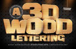 3D木板刻字效果元素