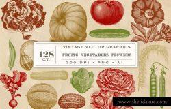 复古水果、蔬菜&花卉剪贴画 Vintage Fruit Vegetables & Flowers
