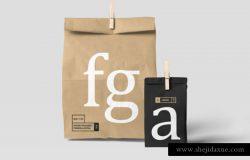 纸袋食品包装贴图样机模版 Paper Bag Mockups