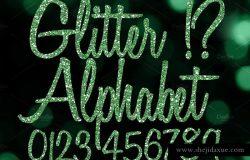 草绿色闪粉字母剪贴画合集 Green Glitter Alphabet Clip Art