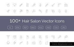 100+美发沙龙主题工具矢量图标 100+ Hair Salon Vector Icons