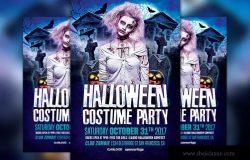 万圣节服装化妆派对传单模板 Halloween Costume Party Flyer