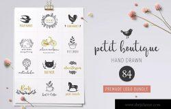 精致优雅品牌Logo设计模板合集 Logo boutiqe – premade logo template