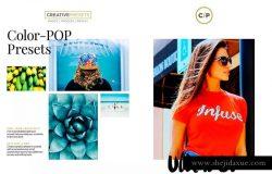 多彩POP波普艺术照片调色LR预设 Color POP Lightroom Presets