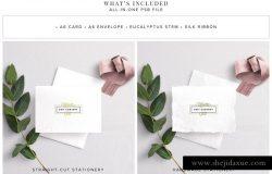 邀请函/卡与信封样机 Invite & Envelope Mockup