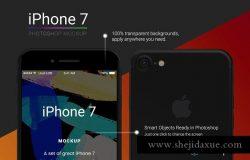 iPhone7 酷黑全包装产品模型 Mockup下载[PSD]