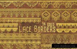 奢华金色蕾丝花边装饰剪贴画 Gold Clip Art – Lace Border Clipart