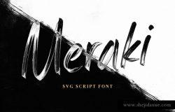 手写SVG脚本英文马克笔字体