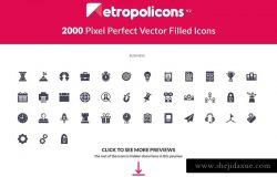 2000枚完美像素填充图标