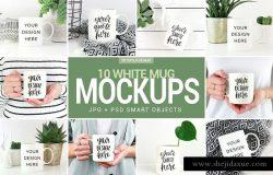 白色咖啡杯马克杯样机模板 White coffee mug mockups