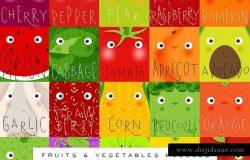 可爱卡通风水果蔬菜插画合集 Fruits & Vegetables Muzzles