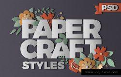 3D剪纸艺术效果图层样式 PaperCraft Photoshop Effects