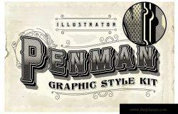 Penman复古图案风格样式套装 Penman Vintage Graphic Style Kit