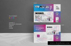 商务风格明信片设计模板 Business Postcard