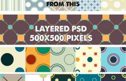 55款无缝几何图案 55 Seamless Patterns