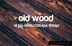 老木旧木木纹高清照片素材