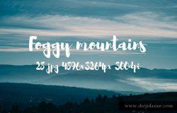 云雾缭绕山谷高清摄影素材合集 Foggy Mountains photo pack