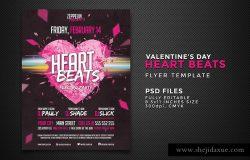 激情DJ音乐派对活动传单模板 Heart Beats Flyer Template
