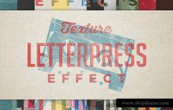 复古活版印刷文本图层样式 Vintage Letterpress Texture Effects