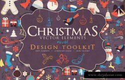 圣诞节日元素工具包