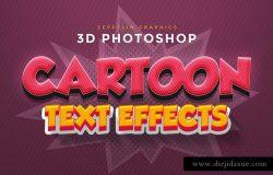 3D卡通广告立体文字图层样式 Cartoon Text Effects