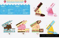 可爱卡通风蛋糕礼物包装盒模板 Gift Box Packaging Cake Template