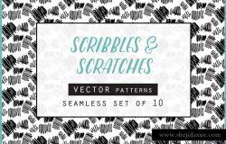 划线和刮痕无缝图案背景素材 Scribbles & Scratches Set